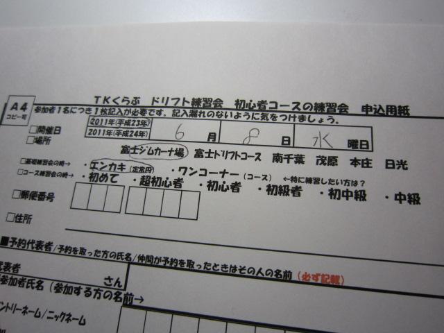 idop3361.jpg