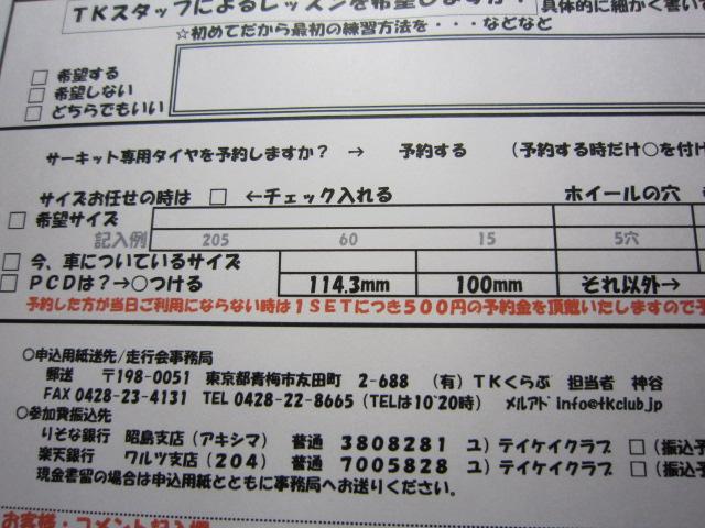idop3362.jpg