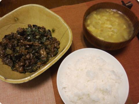 青椒肉絲風3