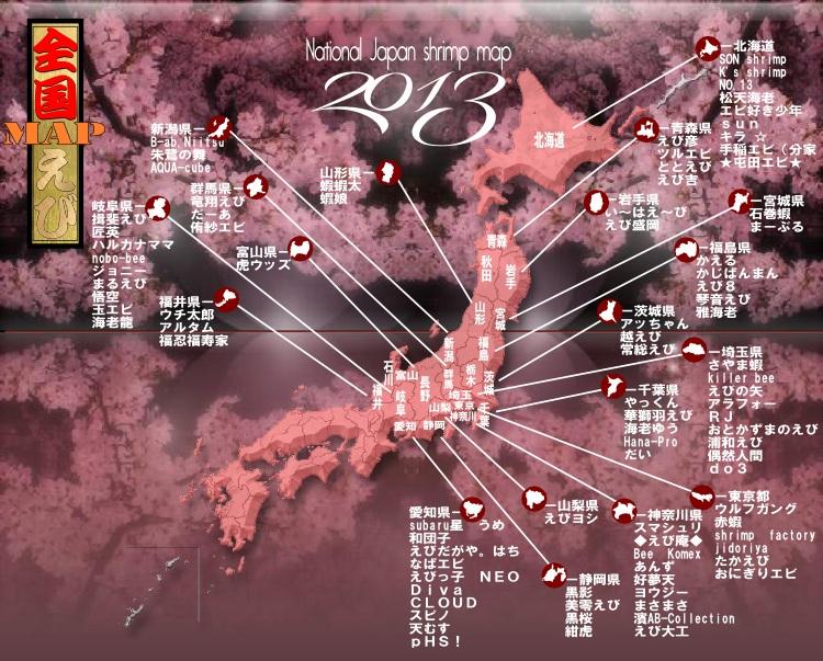 20121126165741cbc.jpg