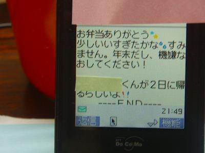 2011123101
