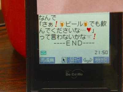 2011123103