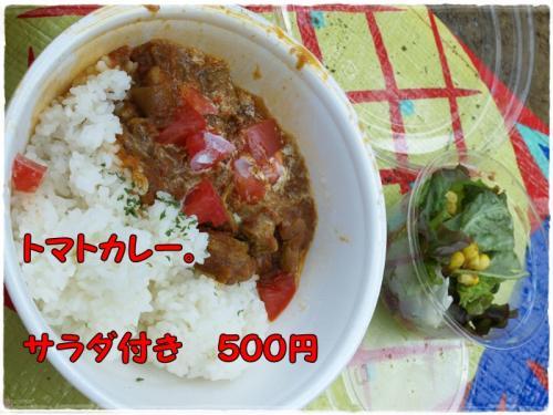 004_20110505211243.jpg