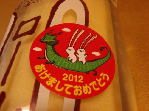 2012-1-15-2.jpg