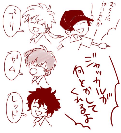 テニプリ:りっかい