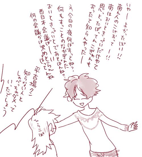 らくがき69