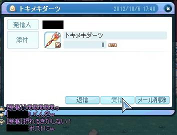 SPSCF0006_20121006221725.jpg