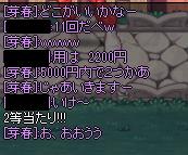 SPSCF0007_20121006221724.jpg