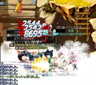 SPSCF0033_20121013145830.jpg