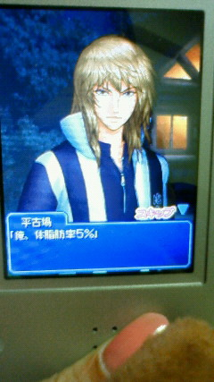 moblog_5cdeea48.jpg