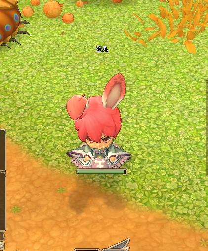snapshot_20120904_215916.jpg