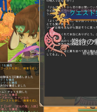 snapshot_20120909_190716.jpg