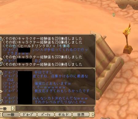 snapshot_20120910_160722.jpg