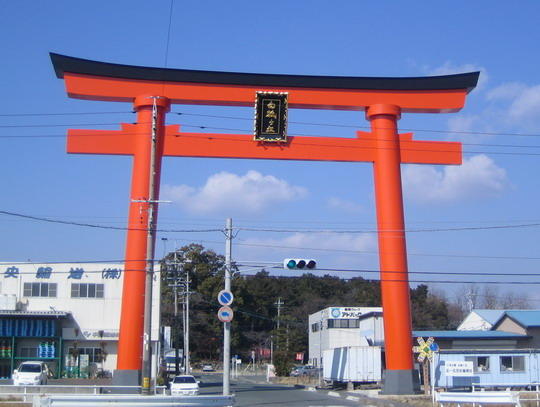 gohsainari001.jpg