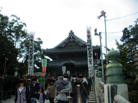 toyokawainari001.jpg
