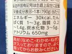 みそ汁缶栄養成分