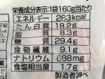んぶ豆栄養成分