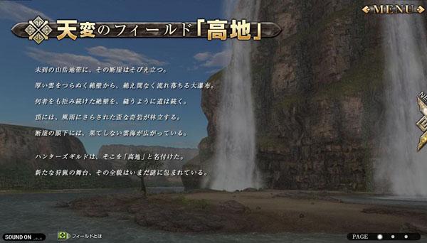 201008271601014e2 のコピー