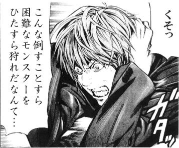 コピー ~ serihu23