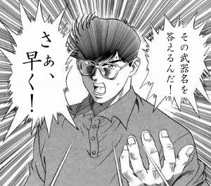 コピー ~ mmr_m