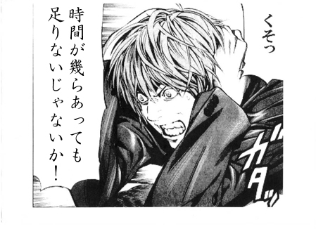 コピー (2) ~ serihu23