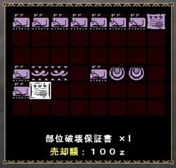 mhf_20100902_014709_843.jpg