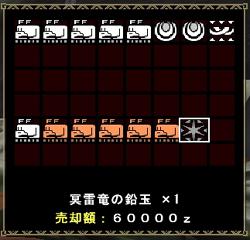 mhf_20101113_032549_906.jpg