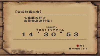 mhf_20110111_013038_078.jpg