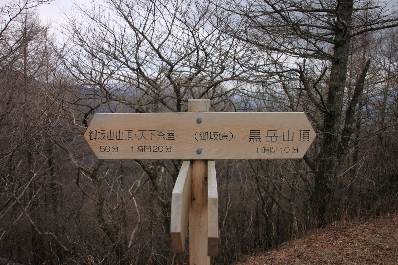 2012年4月15日 黒岳_045