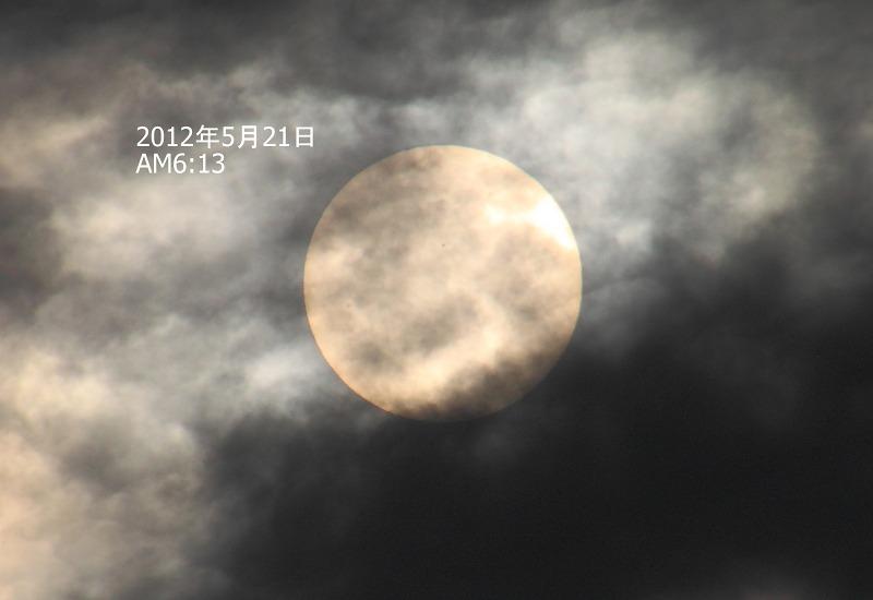 2012年5月21日 金環日食2