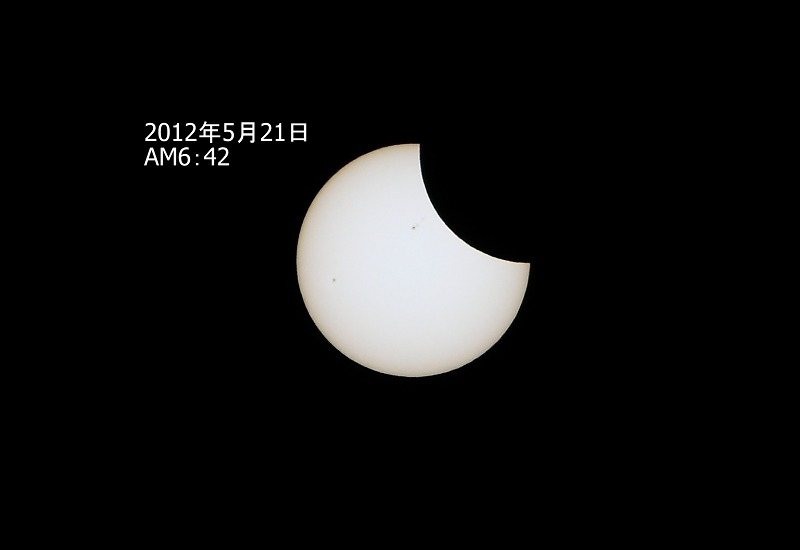 2012年5月21日 金環日食4