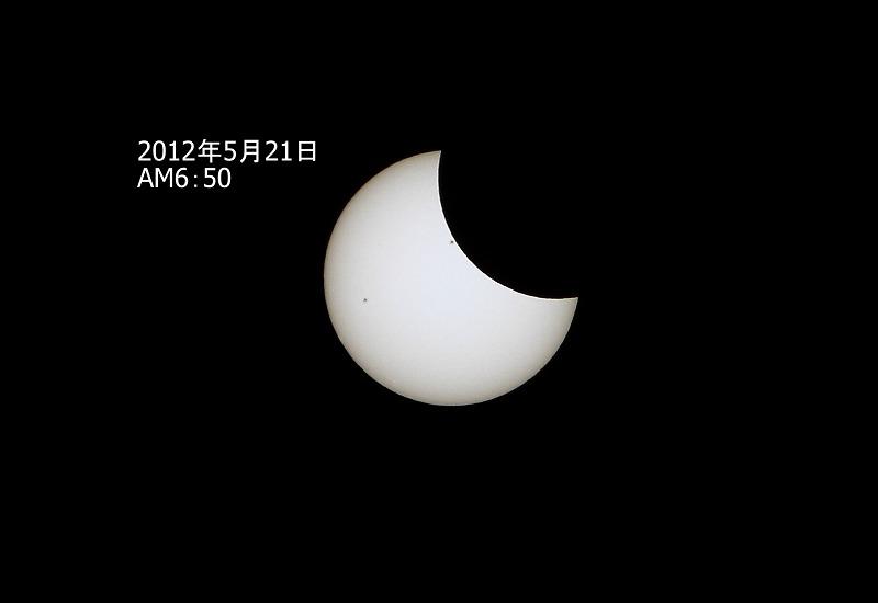 2012年5月21日 金環日食5