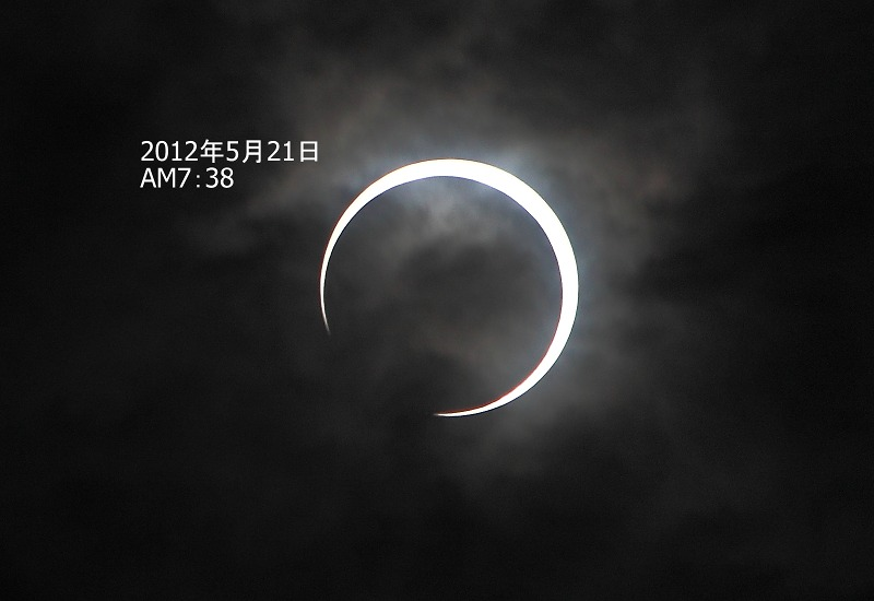 2012年5月21日 金環日食11
