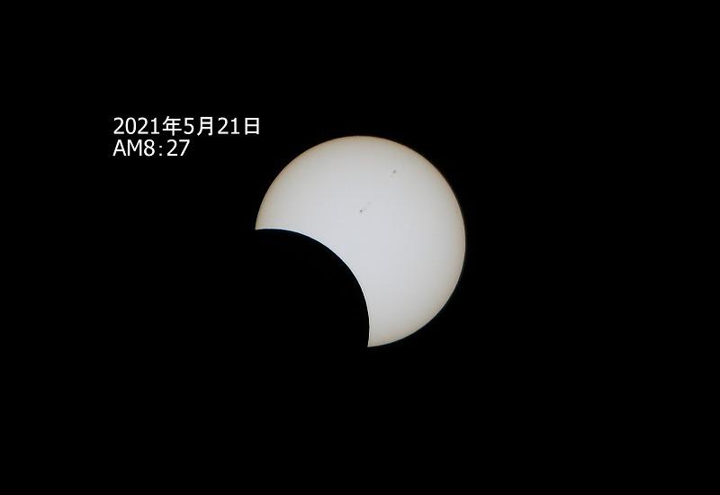 2012年5月21日 金環日食14