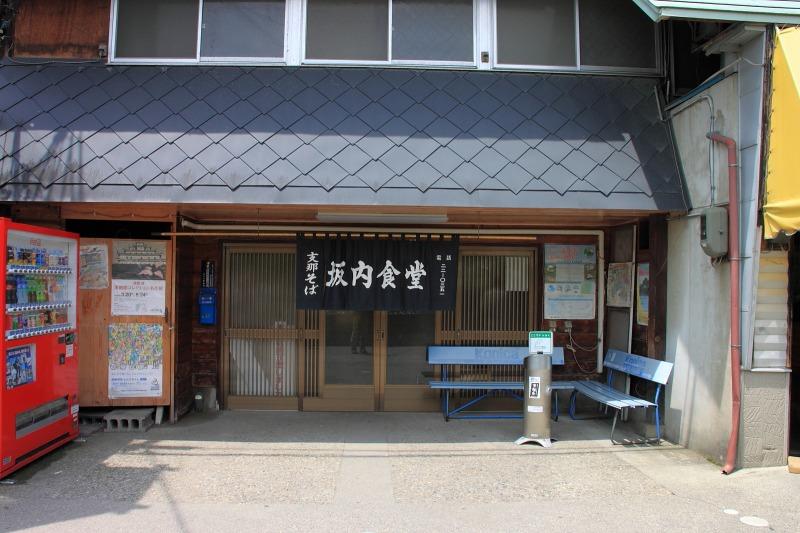 12福島(初日)_015
