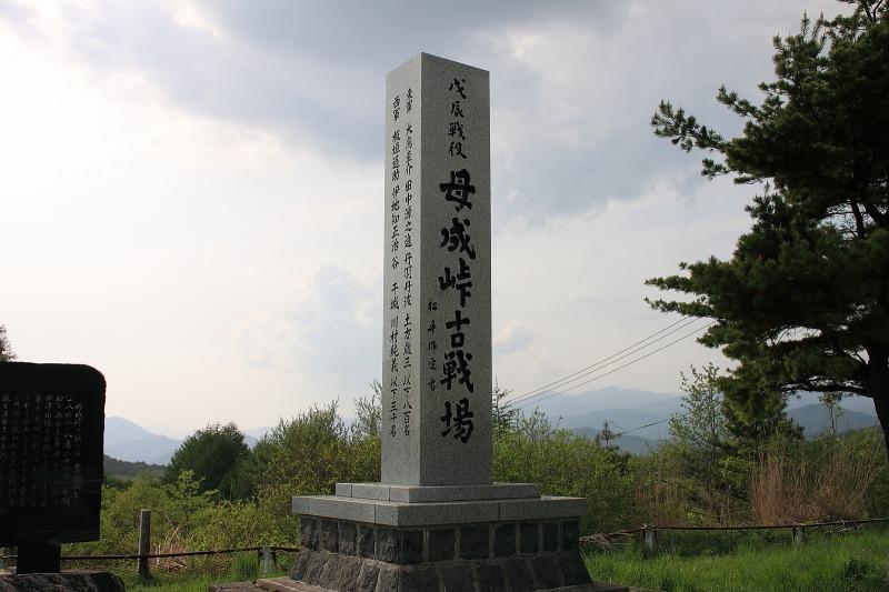 12福島(初日)_025