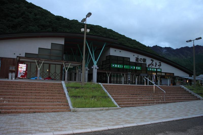2012年6月10日 甲武信ヶ岳_001
