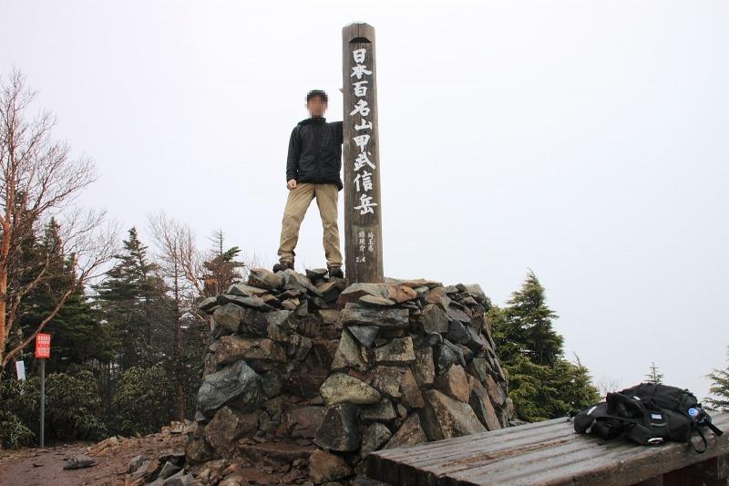 2012年6月10日 甲武信ヶ岳_021