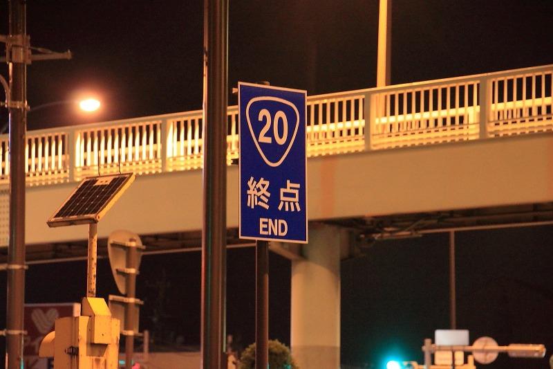 6月24日 御嶽山~田立の滝_001