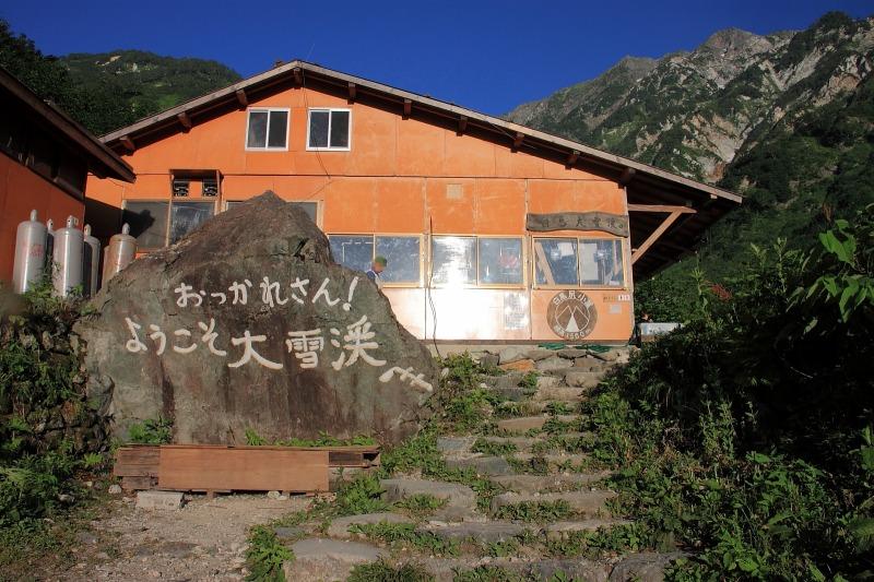 2012年8月4~5日 白馬三山縦走初日_009