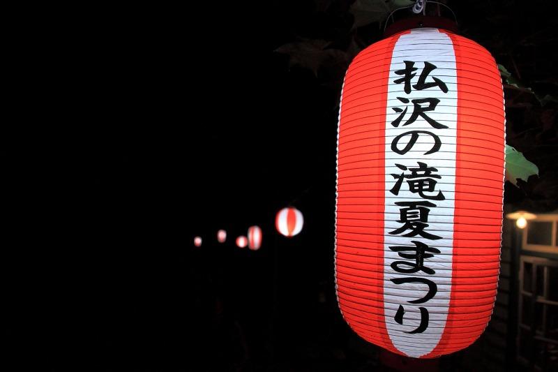 2012年8月19日 檜原村_010
