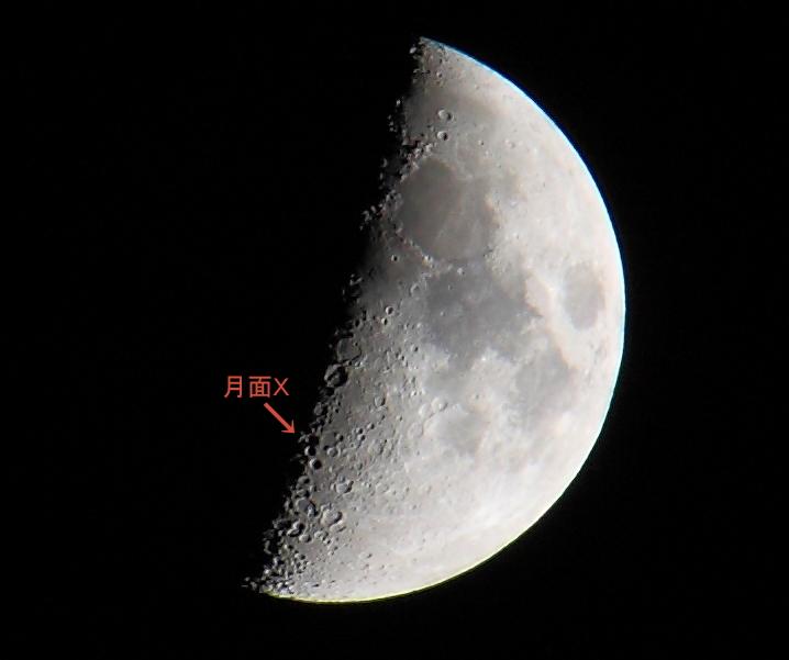 2012年8月24日 月面X