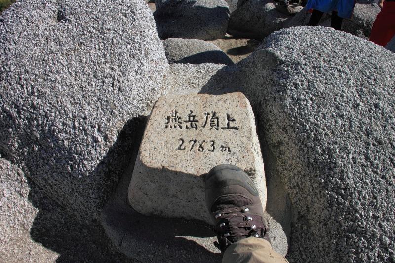 2012年9月16日 燕岳_025