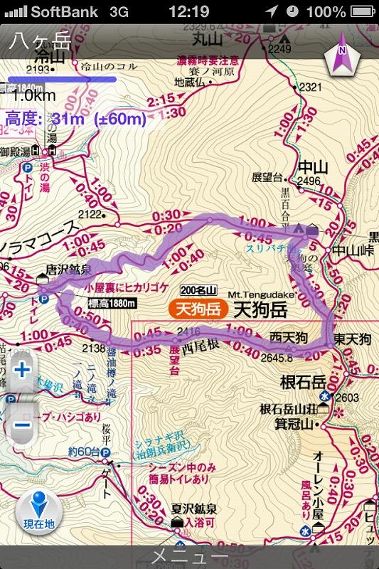 2012年10月21日 天狗岳227