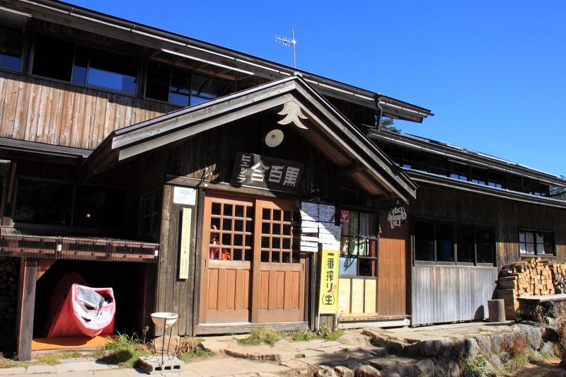 2012年10月21日 天狗岳258