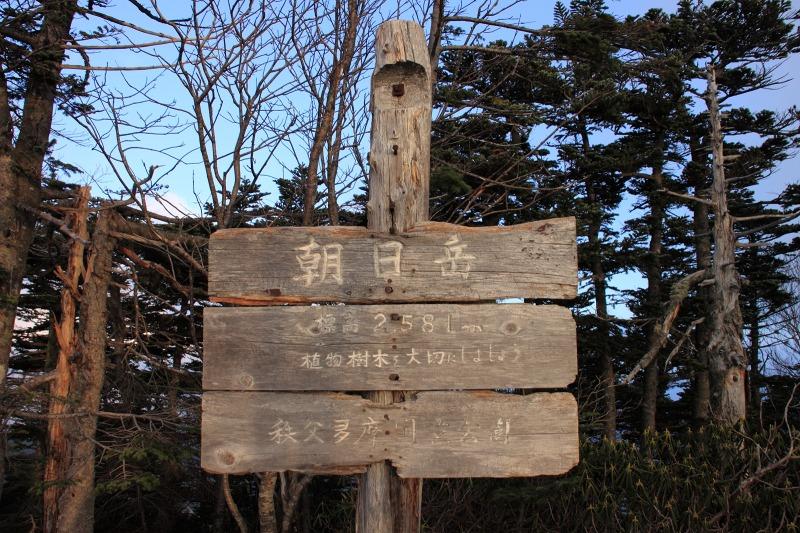 2012年10月27日金峰山~尾白川渓谷_006