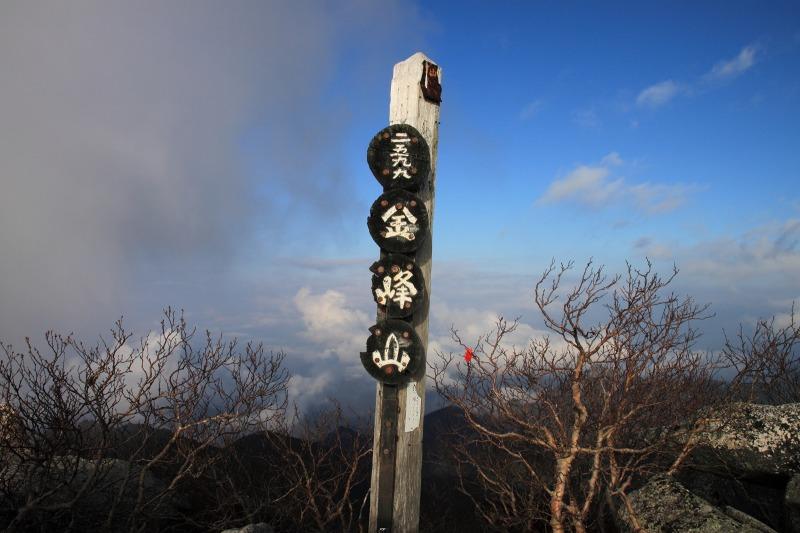 2012年10月27日金峰山~尾白川渓谷_014