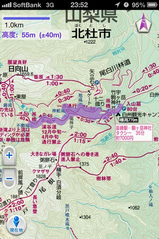 2012年10月27日金峰山~尾白川渓谷_059
