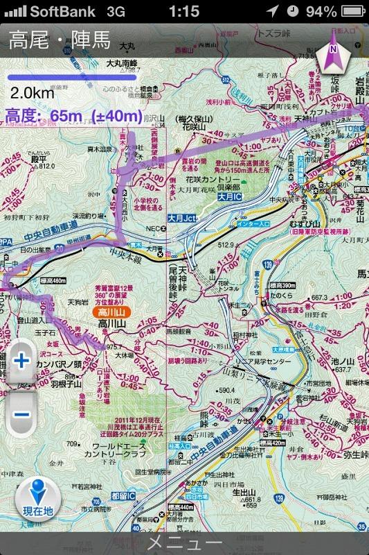 大月秀麗富嶽十二景①_058