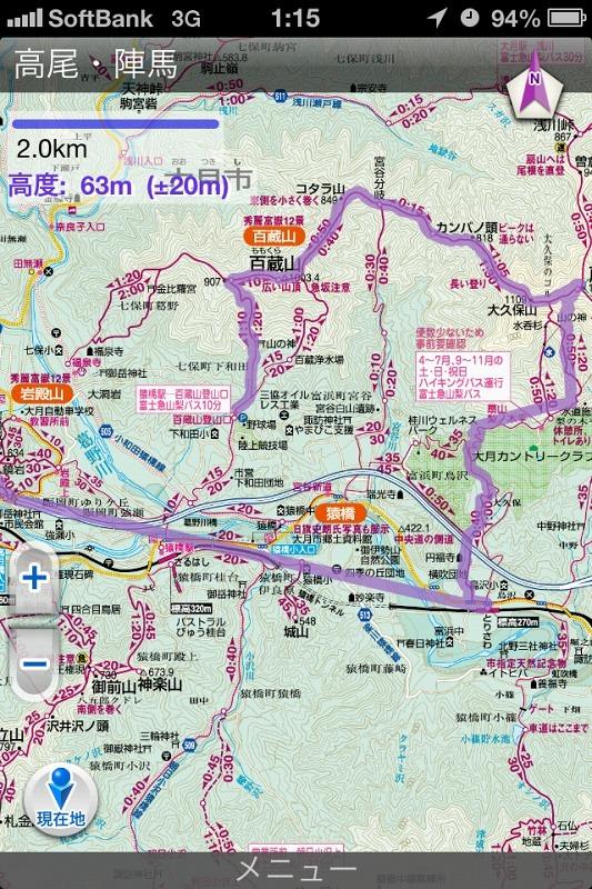 大月秀麗富嶽十二景①_057